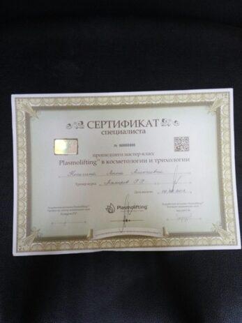 img 20160328 wa0037 0 347x463 - Кудрина Анна Алексеевна