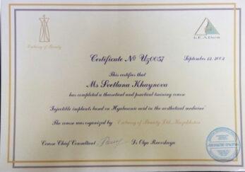 sertifikaty hajnova 3 347x243 - Хайнова Светлана Владимировна