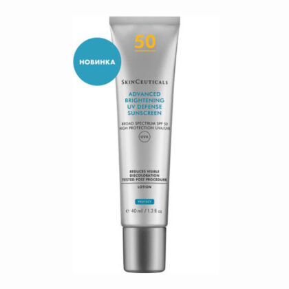 advanced new 420x420 - Advanced Brightening UV Defense SPF 50